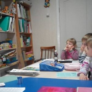 Комплексний підхід: читання, математика, письмо, розвиток усного мовлення.