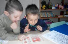 Підготовка до школи— набір в групи