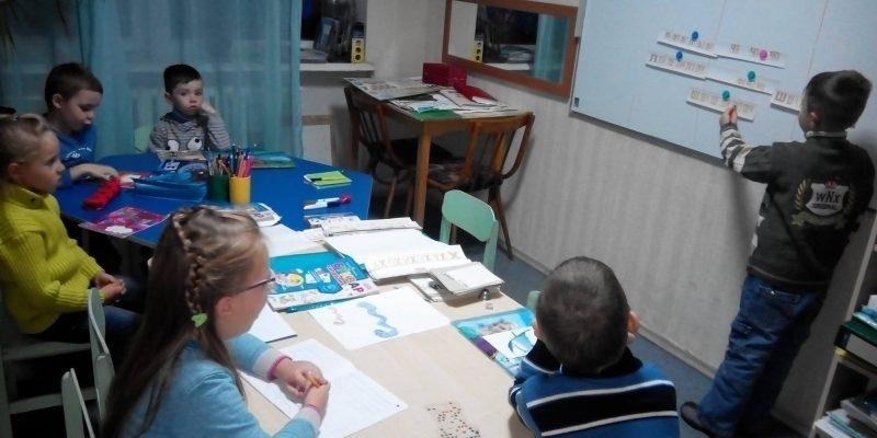 Робота в групах підготовки до школи