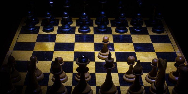 Шахи-шашки
